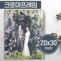 [프레임] 20x30인치