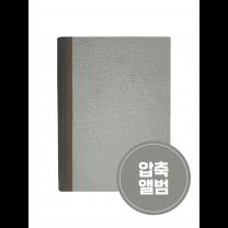 [압축앨범]다크그레이&그레이