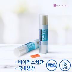 KA-99 항균&항바이러스 필름 - 두께0.05mm