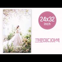 [디아섹] 24x32인치