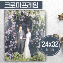 [프레임] 24x32인치