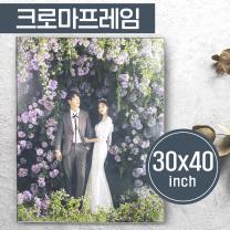 [프레임] 30x40인치