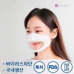 KA-99 배려 립뷰 마스크·항바이러스 기능 1개입
